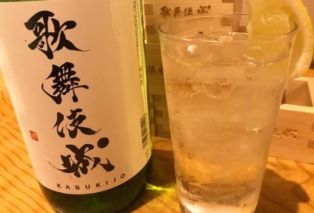 和食酒処 歌舞伎城の画像6