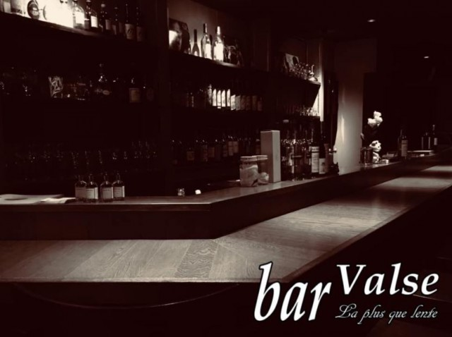 bar valseの画像2