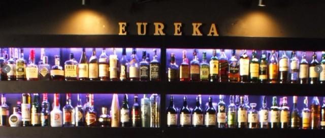EUREKA BAR AND DINERのメイン画像1