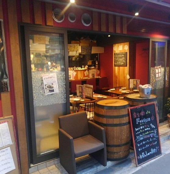 炭火焼きバル フォンターナ 大塚店のメイン画像1