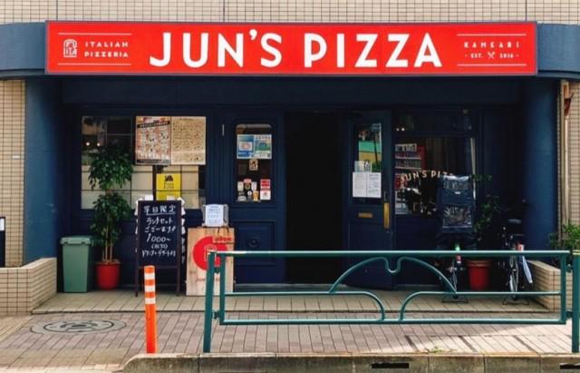 JUN'S PIZZAの画像0