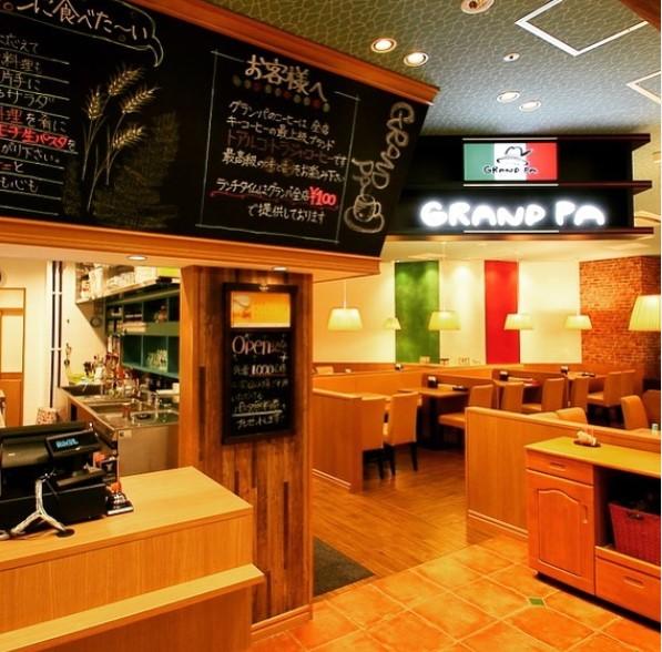 イタリア食堂 グラン・パ 六本木店のメイン画像1