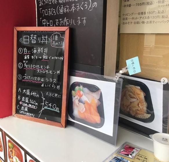 なにわ丼丸 西宮北口店のメイン画像2