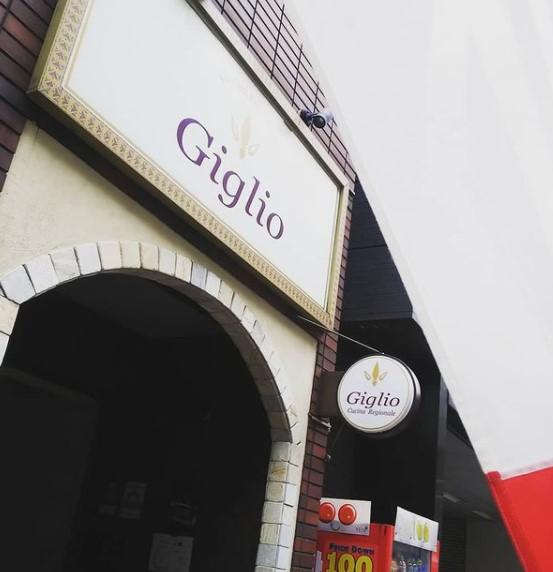 Giglioの画像0