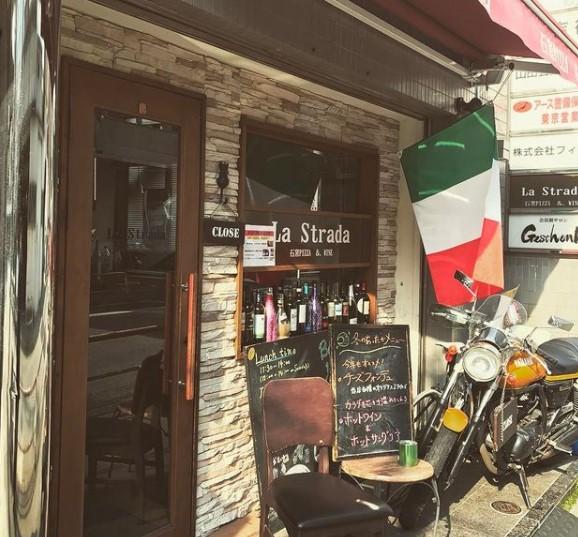 La Stradaのメイン画像1