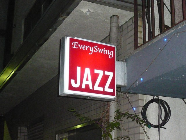 Ueno Midnight Jazz Spot Every Swingのメイン画像2