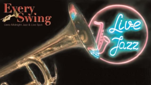 Ueno Midnight Jazz Spot Every Swingのメイン画像1