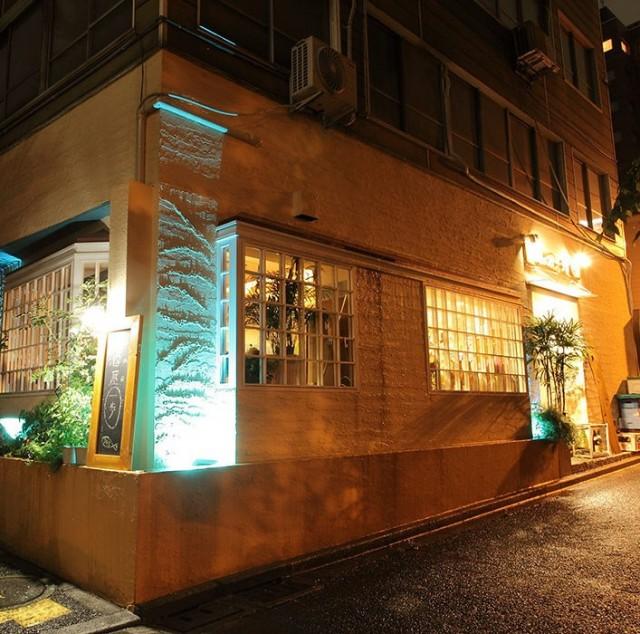 新島海鮮居酒屋 一歩のメイン画像1