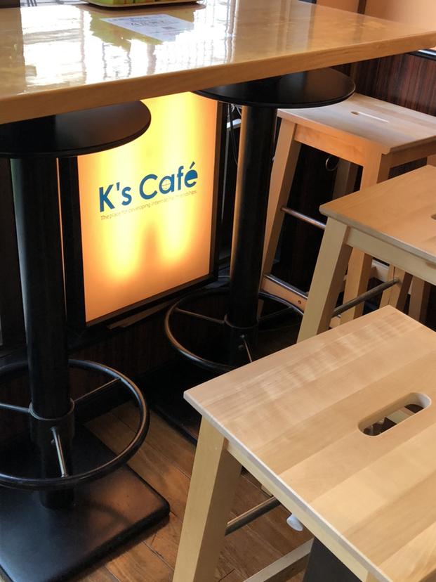K's Cafeの画像7