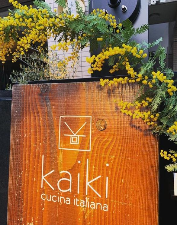 kaikiのメイン画像1