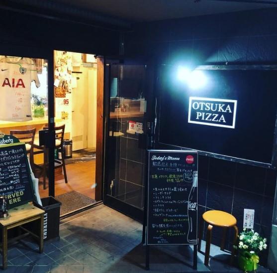 OTSUKA PIZZAのメイン画像1