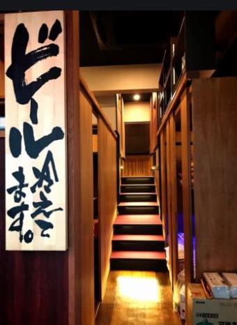 炭焼鳥将軍 鹿児島中央駅店 彩帆のメイン画像2