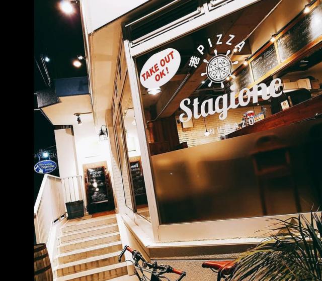 PIZZA Stagione サントムーン柿田川店のメイン画像1