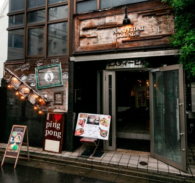 卓球+カジュアルダイニング Nanpeidai Loungeの画像3