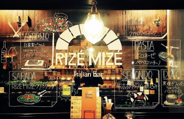 Rize Mize 西新宿のメイン画像2