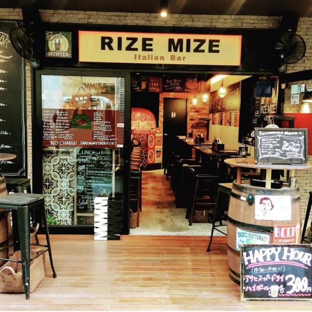 Rize Mize 西新宿のメイン画像1