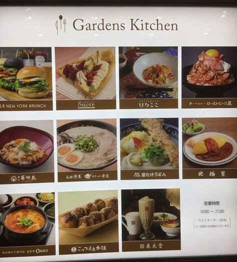 ローストビーフ星 阪急西宮ガーデンズの画像1