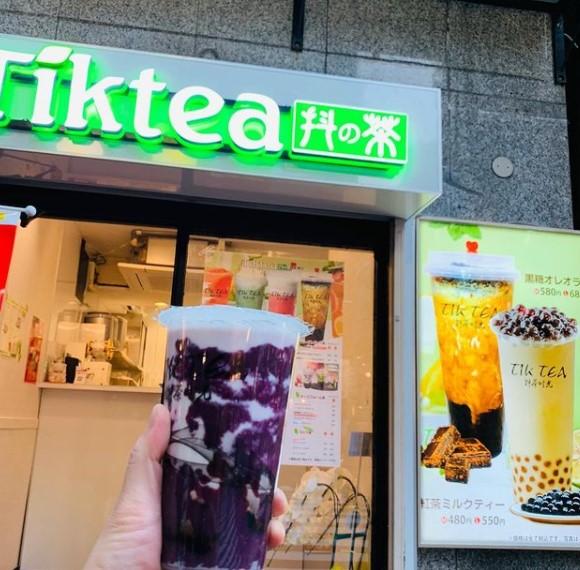 Tik tea 新橋店のメイン画像1