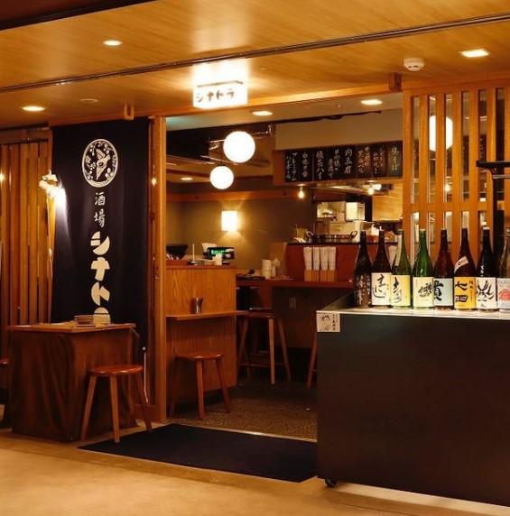 酒場シナトラ 東京店のメイン画像1
