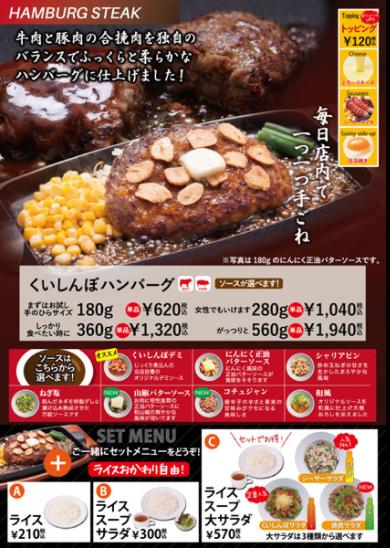ステーキのくいしんぼ 水道橋東口店のメイン画像2