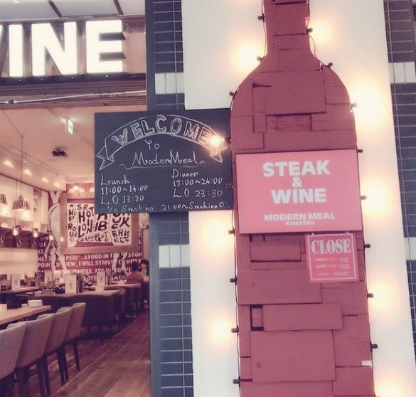 STEAK&WINE モダンミール 草津駅前店のメイン画像1
