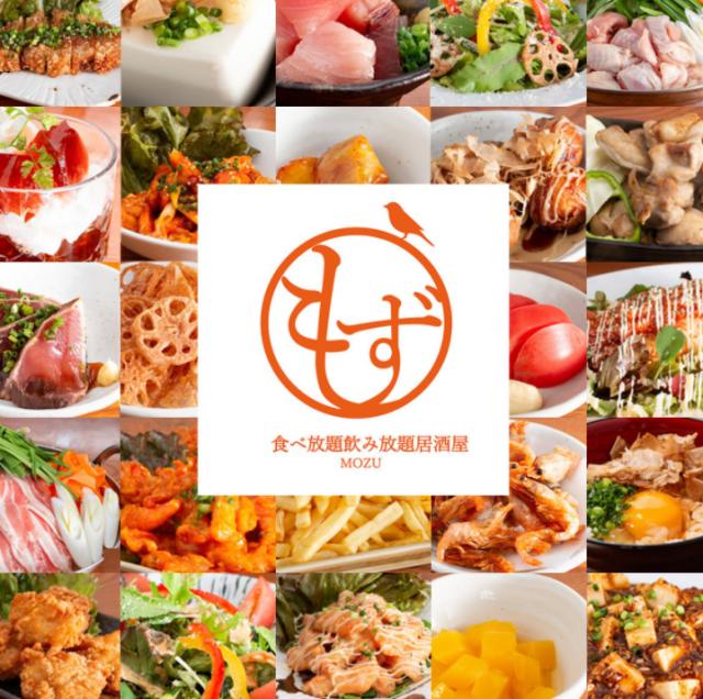 食べ放題飲み放題居酒屋 もず 錦糸町駅前店のメイン画像1