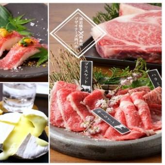 溶岩焼き×個室肉バル 29house 町田駅前店の画像1