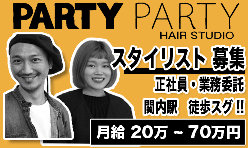 PARTYPARTY hair