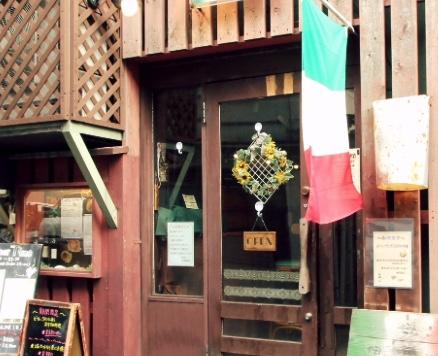 伊菜屋 TAKAのメイン画像1