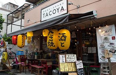 TACOYAcoco 下北沢店のメイン画像1