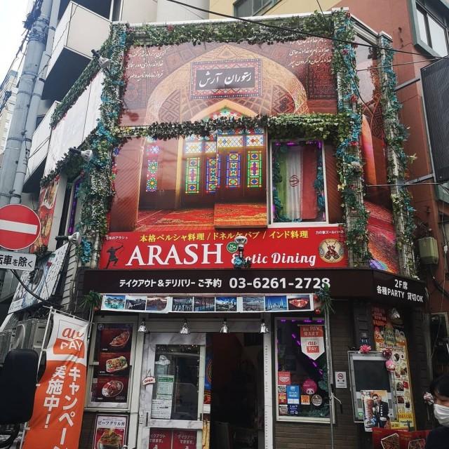 ARASH~EXOTIC DINING~ アラシュエキゾチックダイニングの画像0