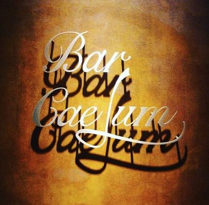 Bar Caelumの画像0