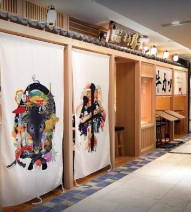 牛カツ京都勝牛 ヨドバシ横浜店のメイン画像1