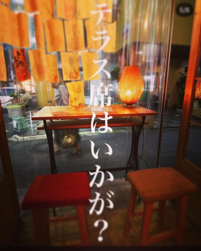 魚と野菜と天ぷらと 酒場リベリーのメイン画像1