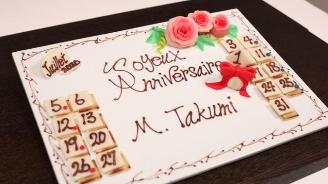 Takumiのメイン画像2