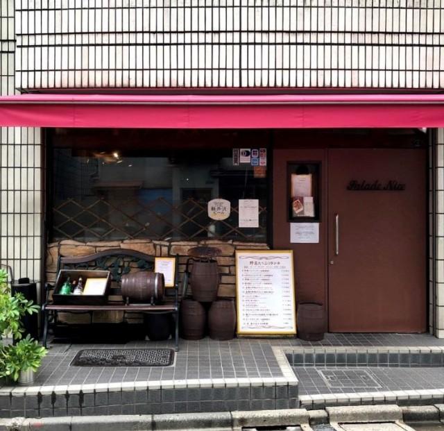 サラダニース 西新宿4丁目店のメイン画像1