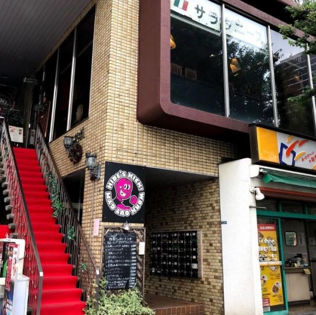 サラダニース 西新宿6丁目店のメイン画像1