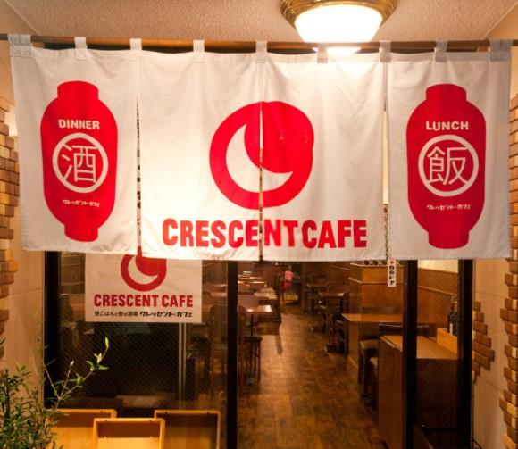 Crescent Cafeのメイン画像1