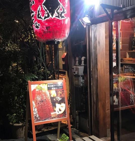 普段着ワイン酒場 GETABAKIのメイン画像1