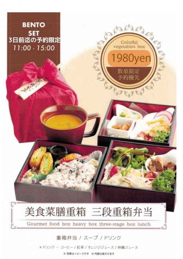 Café GURU GURU 大津青山店のメイン画像2