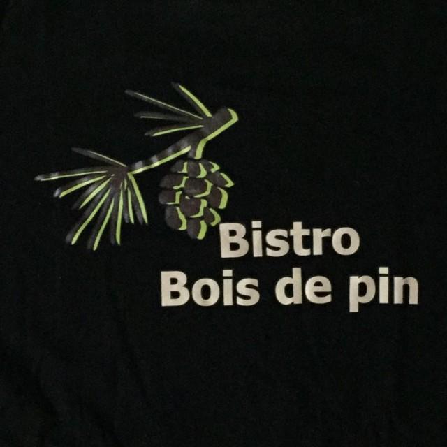 Bistro Bois de pinのメイン画像1