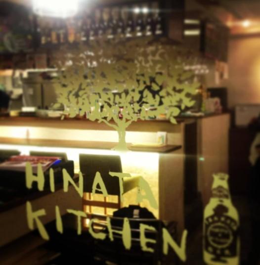 ひなたキッチンのメイン画像1