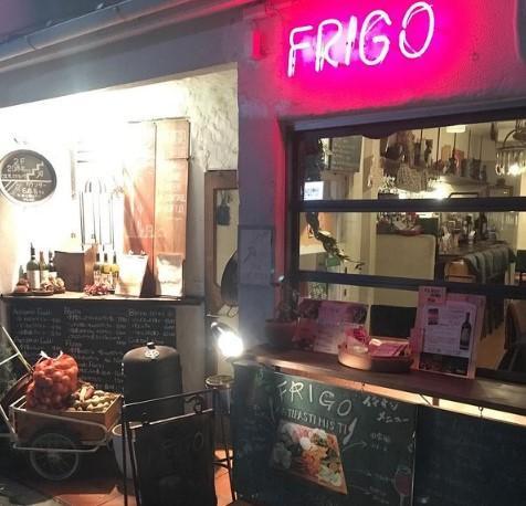 FRIGOのメイン画像1