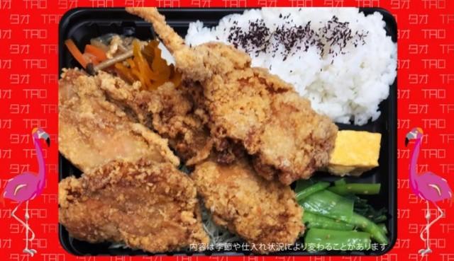 から揚げ弁当 TAOのメイン画像1