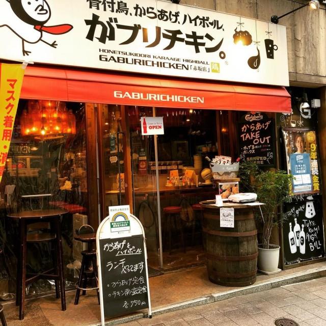 がブリチキン。赤坂店のメイン画像1