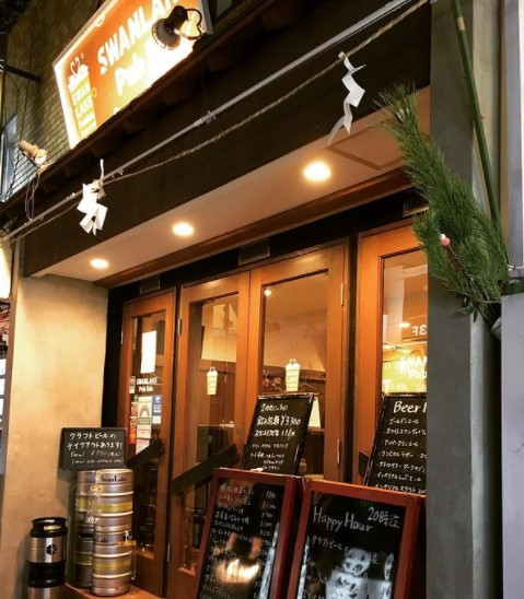 SWANLAKE Pub Edo 田町店のメイン画像1