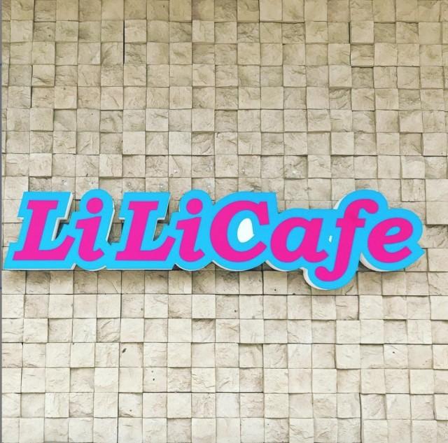 LiLiCafeのメイン画像1