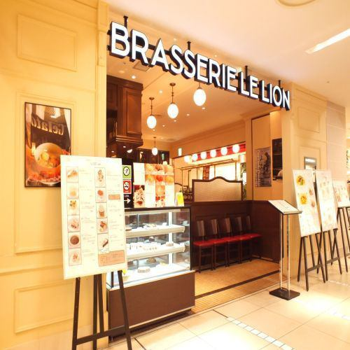 ブラッスリー・ル・リオンのメイン画像1