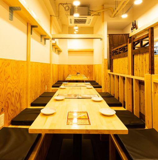京宴 西宮北口店のメイン画像1