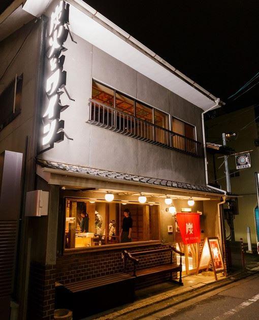 炭火とワイン 京都河原町店のメイン画像1